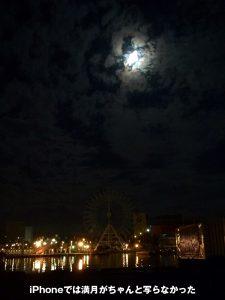 夜のドリームプラザ