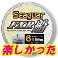 Seaguar(シーガー)のブースが楽しかった!